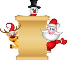圣诞 新年背景 贺卡图片