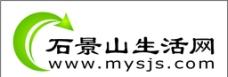 石景山生活網logo图片