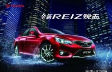 汽车海报(汽车与背景合层)图片