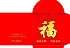红包 钱袋图片