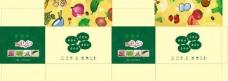 蔬菜箱图片