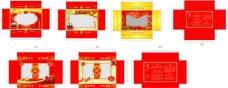 海鲜海味礼盒图片