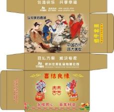 结婚包装盒图片