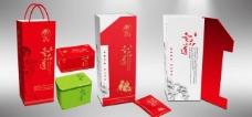 茶叶包装(效果图)图片