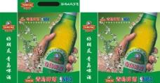 青岛啤酒赠品盒图片