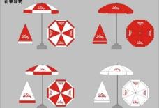 太阳伞效果图图片