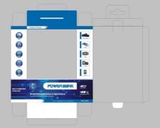 移动电源包装设计图片