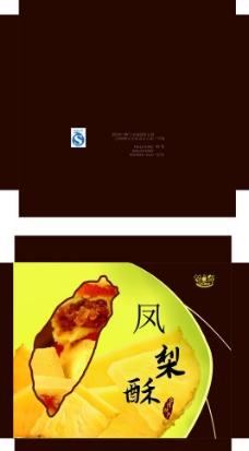 饼盒子包装平面图图片