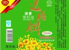 菜籽油包装设计图片