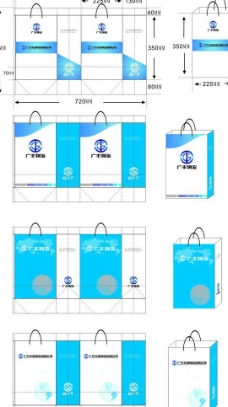 袋子包装设计手挽袋图片