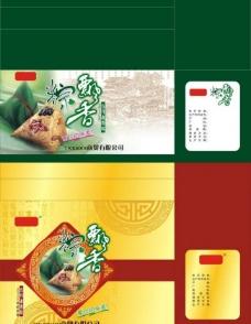 飘香粽子包装箱图片