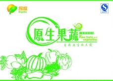 有机蔬菜 包装设计图片
