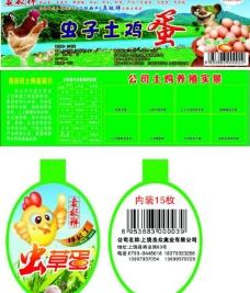 土鸡蛋包装标签图片