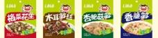 小菜食品包装图片