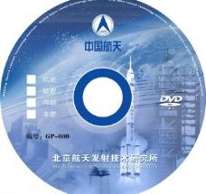 中国航天 贴纸图片