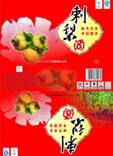 刺梨包装 红色图片