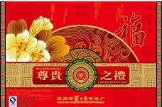 尊贵月饼 中秋 包装图片