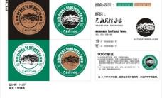 巴山风情小镇logo图片