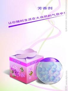 芳香剂包装设计图片