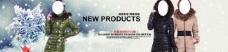 冬季衣服宣传海报图片