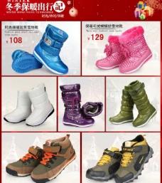 鞋子展示图片