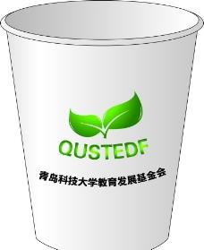 青岛科技大学VI杯子图片