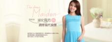 天猫女装广告 连衣裙图片