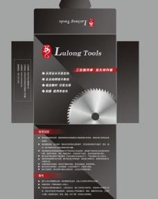 卢龙工具锯片包装盒图片