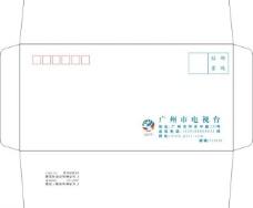 广州电视台信封图片
