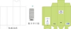 dhc包装盒图片