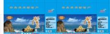 海蜇箱图片