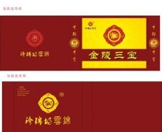 南京云锦包装盒图片