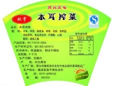 木耳 商品标签图片