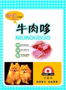 宠物食品包装图片