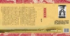 书籍包装盒图片