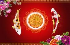 中秋节月饼包装图片