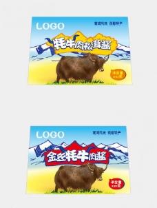 手绘牦牛包装图片