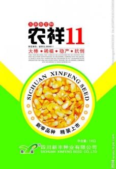 玉米包装图片