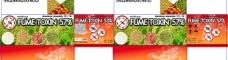 杀虫剂包装盒图片