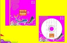 光盘外包装盒封面设计图片