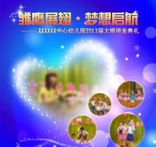 幼儿园 dvd封面图片