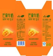 芒果牛奶包装盒图片