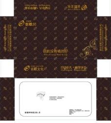 讴歌量贩 纸巾盒图片