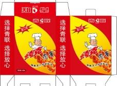 肉串包装盒图片