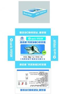 钙镁加维d保健品图片