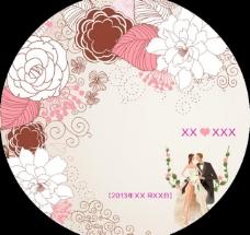 婚礼cd封面图片