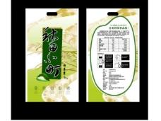 稻花香大米图片