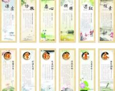 学校标语中国风图片