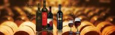 葡萄酒 红酒图片