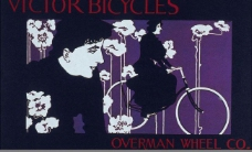 自行车发展 插图4图片